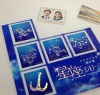 切手・コイン査定のチェックポイント